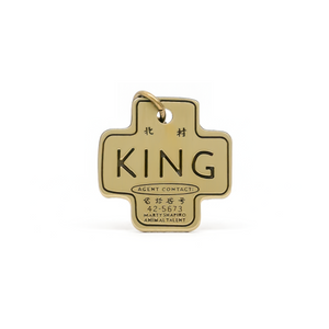 King (Isle of Dogs) engraved pin
