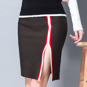 Women's new split skirt Slim skirt autumn and winter knit