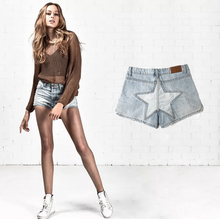 New star hole open wild jeans shorts sexy hot pants female