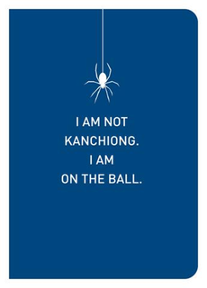 I Am Not Kanchiong Notebook