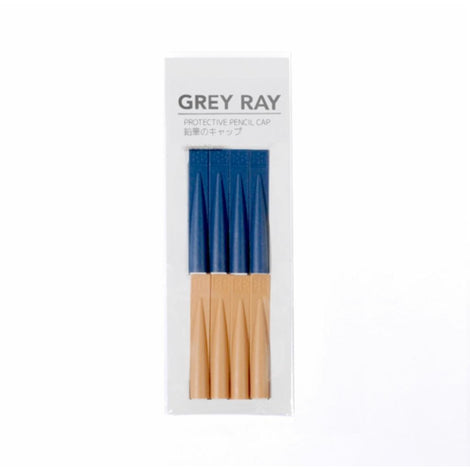EE Defender Pencil Cap Set (Navy Blue & Milk Tea)