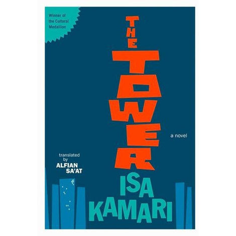The Tower by Isa Kamari
