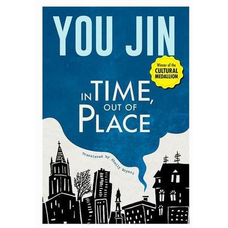 In Time, Out of Place by You Jin