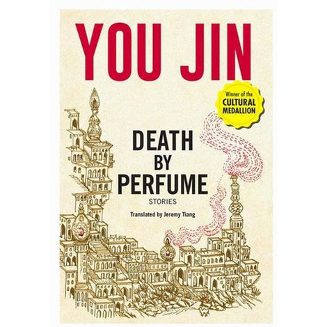 Death by Perfume by You Jin