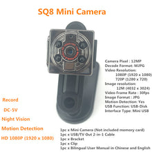 Portable SQ11 SQ12 HD 1080P Car Home CMOS Sensor Night Vision Camcorder Mini Cameras Camera DVR DV Motion Recorder Camcorder sq8