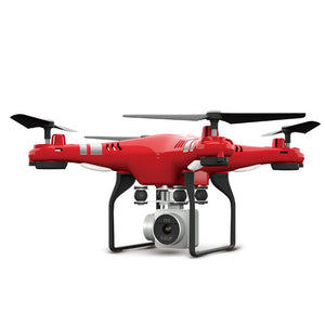 Four Wings Photography Model Aircraft 2.4G Altitude Hold HD Camera Quadcopter RC Drone 2MP WiFi FPV Live Helicopter Hover UAV | Shopee Shipee Yipee - ShopeeShipee