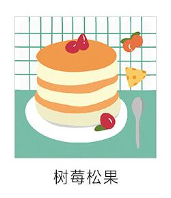 Breakfast Illustration Loose Leaf Sticky Memo NotePad