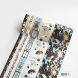 Retro Japanese Divine Gold Washi Adhesive Tape (5 pcs/set)