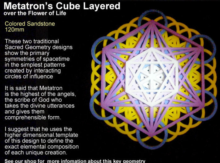 Metatrons Cube & Flower of Life 125mm-Other-Natural Full Color Sandstone-Sacred Geometry Web 3d printed geometric models
