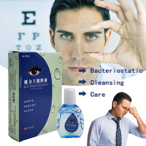 Cool Eye Drop Cleanning Eyes Relieve EyeS Fatigue Improve Vision.Essential items for office workers and students Eyes Relax 15ml