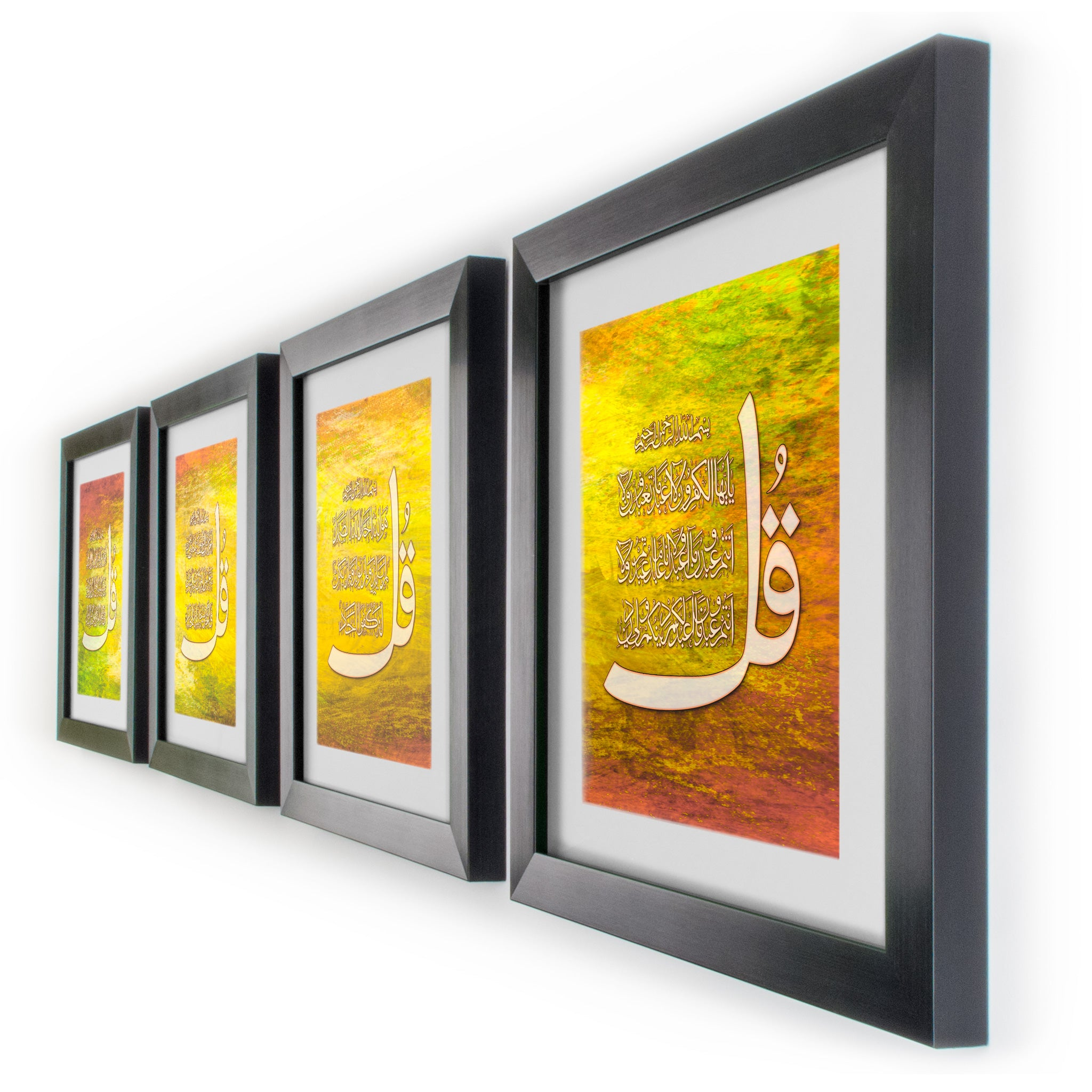 4 Qul 4 Piece Set - Autumn Leaf Design - Contemporary Black Framed ...