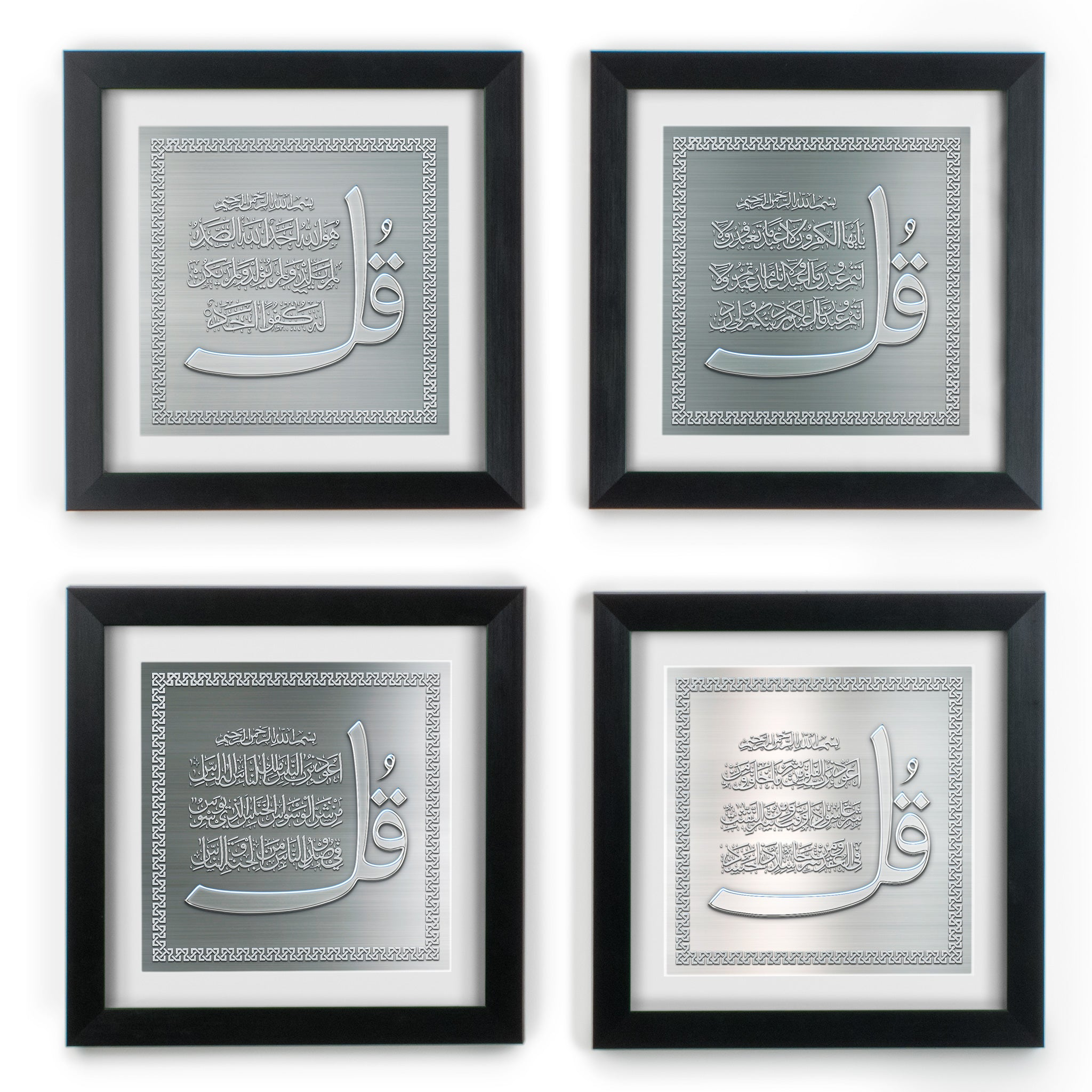 4 Qul 4 Piece Set - Brushed Metal Effect Design - Contemporary Black ...