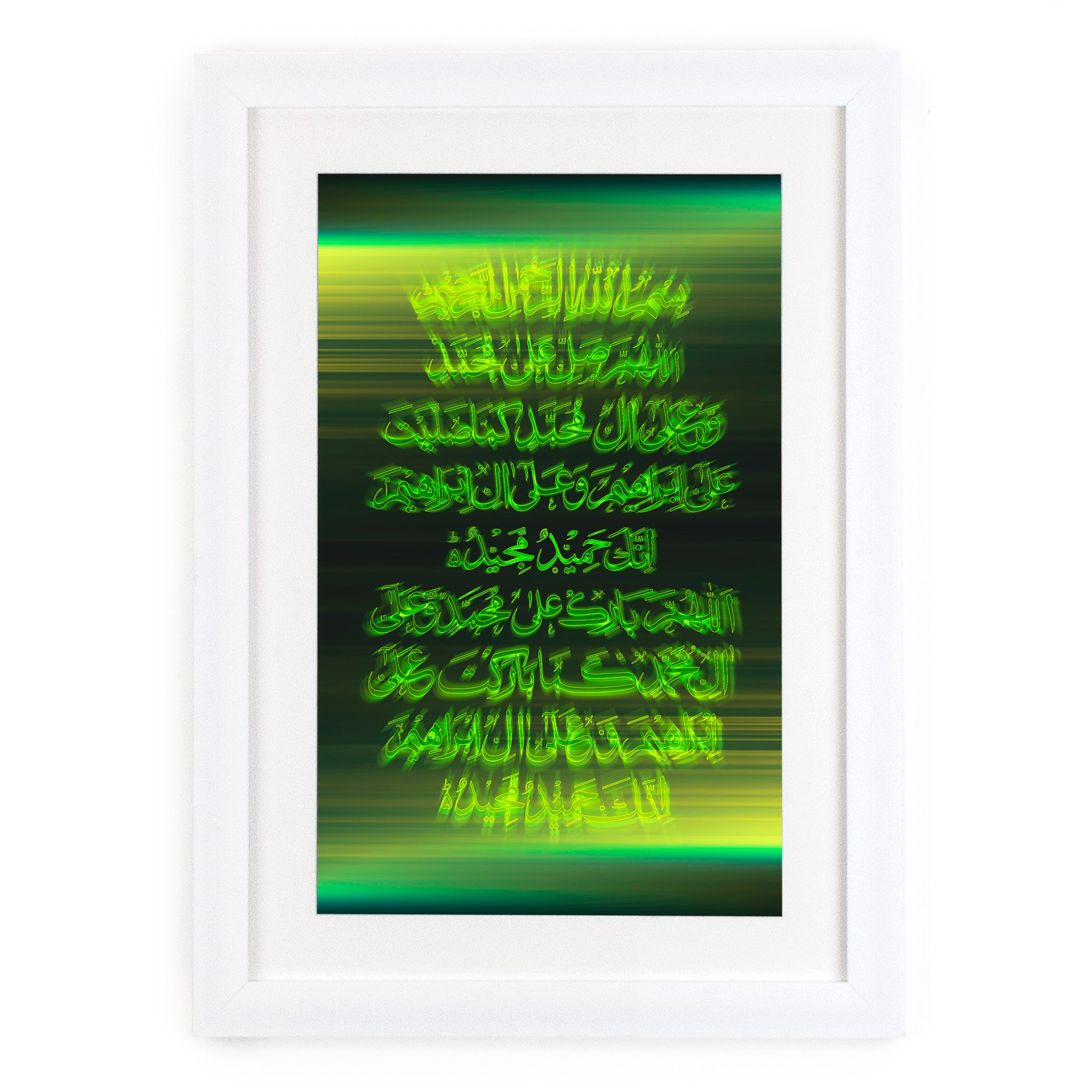 Durood Shareef (Durood-e-Ibrahim) - Luna Green Design - Contemporary White  Framed Islamic Wall Art