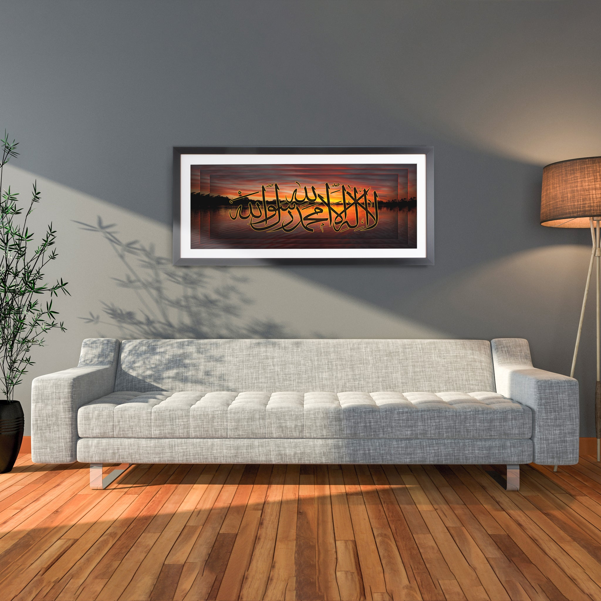 Kalma shareef sunset design panoramic black framed islamic wall art