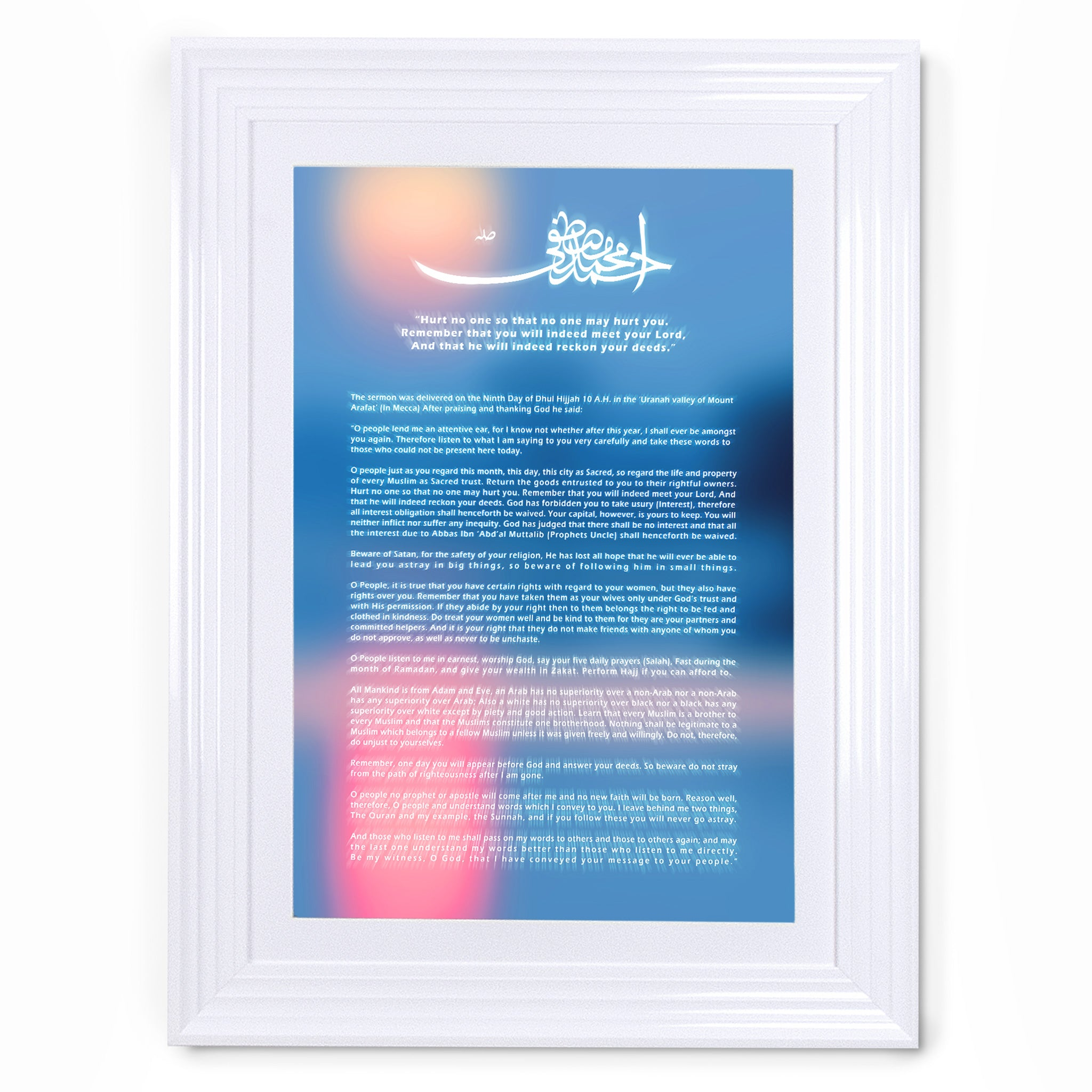 Last Sermon of Prophet Muhammad ﷺ - Dusk Design - Scooped Gloss White  Framed Islamic Wall Art