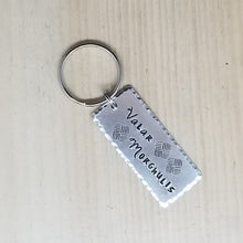 Hand stamped keychains - Game Of Thrones Inspired