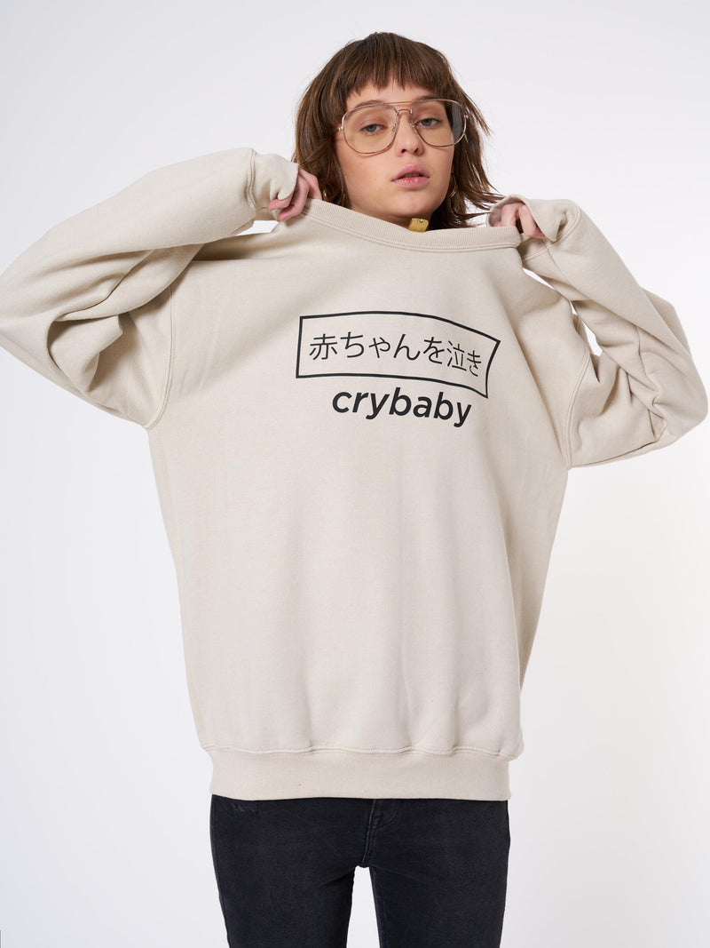 Cry Baby Japanese Sweater