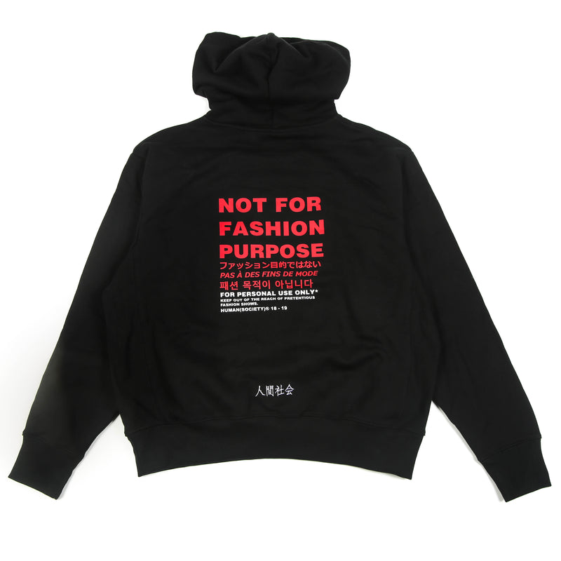 HUMAN SOCIETY NOT FOR FASHION PURPOSE HOODIE