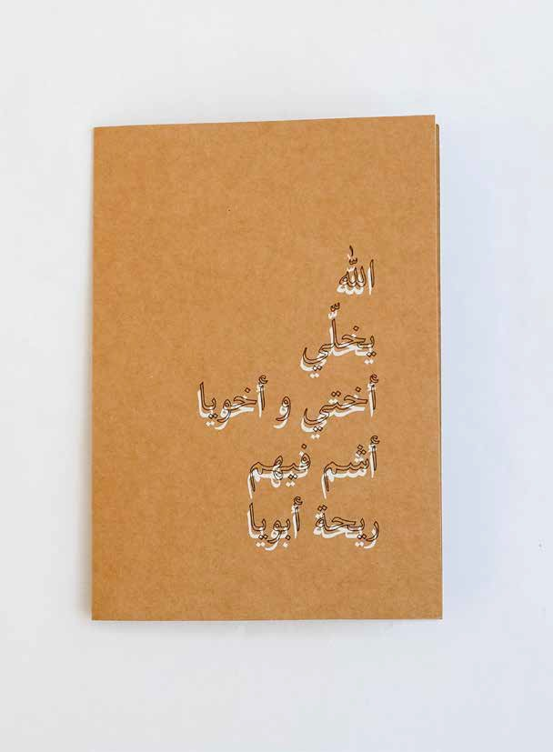 U5TY W A5OOYA GREETING CARD