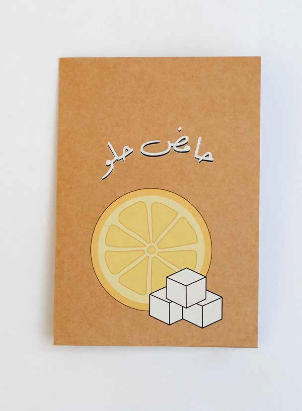 7AME'D 7LU GREETING CARD