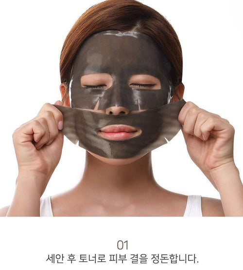 Black Pearl & Gold Hydrogel Mask Pack 5pcs
