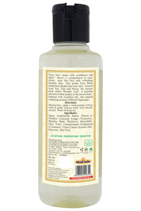 KHADI ORGANIQUE Neem and Tea tree Face wash