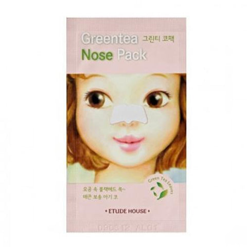 Magic Snow Sheet Mask #1pc