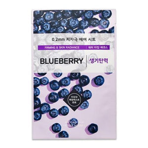 Etude House Therapy Air Mask #Blueberry