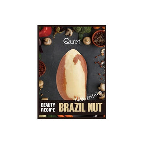 QURET Beauty Recipe Mask- BRAZIL NUT [Nourishing]