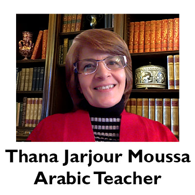 Arabic MS and High School Tutoring