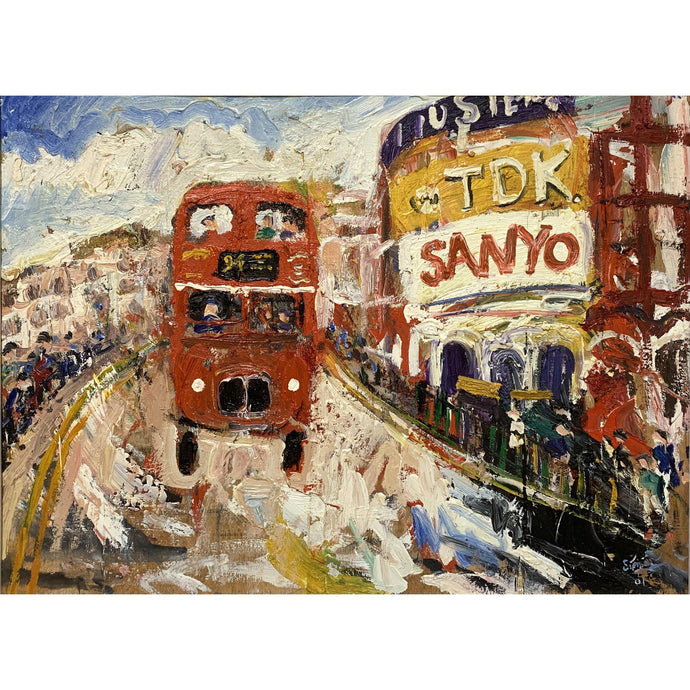 Simeon Stafford - Piccadilly Circus - De Lacey Fine Art