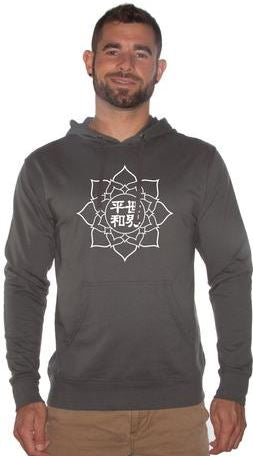 Mens/Unisex Kanji French Terry Fleece Hoodie