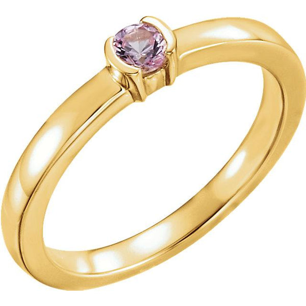 14K Rose Gold Alexandrite Stackable Family Ring - Pranic Lifestyle