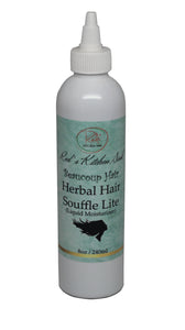 BEAUCOUP HAIR HERBAL HAIR SOUFFLE LITE MOISTURIZER - Red's Kitchen Sink