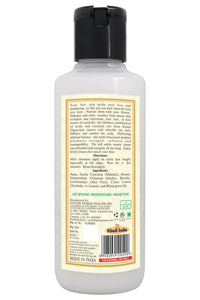 KHADI ORGANIQUE Shikakai& Honey Hair Conditioner