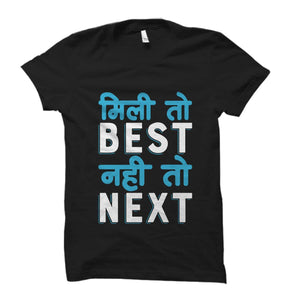 Mili To Best Nahi To Next Black Tshirt