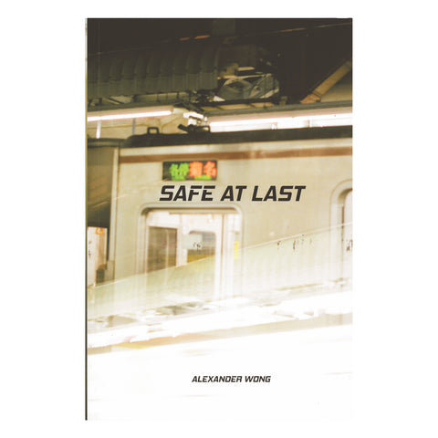 SAFE AT LAST ZINE