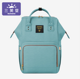 Sonya Decorative Diaper Backpack