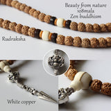 108 Mala Beads - Rudraksha with Antique White Copper Pendant