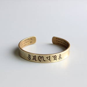 Golden Heart Of Prajna Paramita Sutra Bracelet