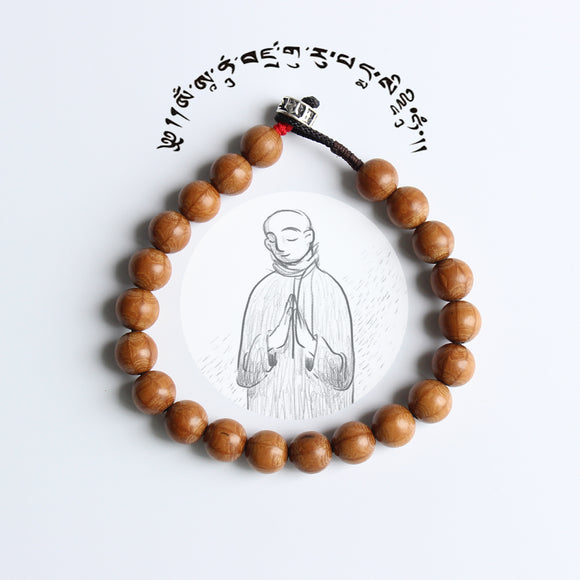 Om Mani Padme Hum Bracelet - Hand Braided Knot & Wooden Beads