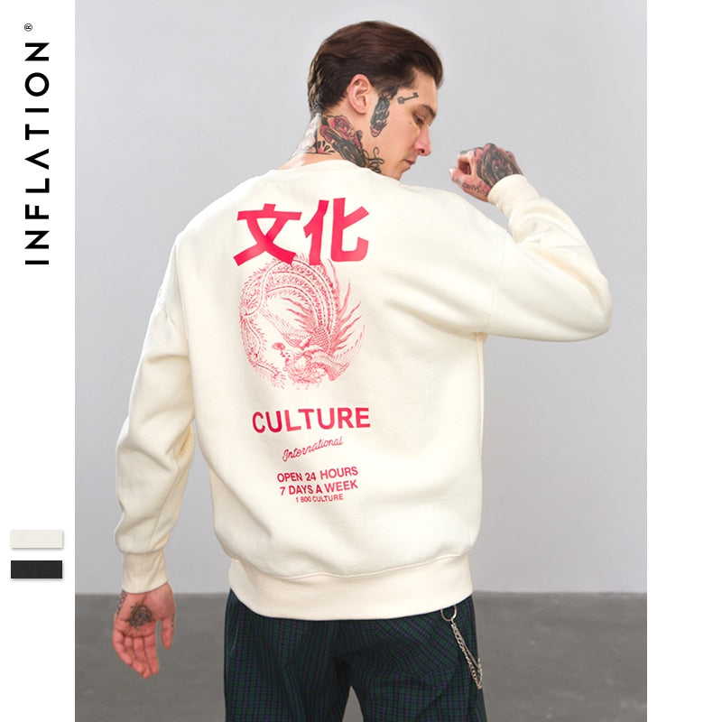"""INFLATION 2018"" - 🔥 The Burner Sweater 🔥"