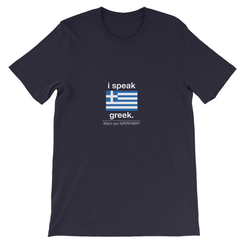 I Speak Greek Short-Sleeve Unisex T-Shirt