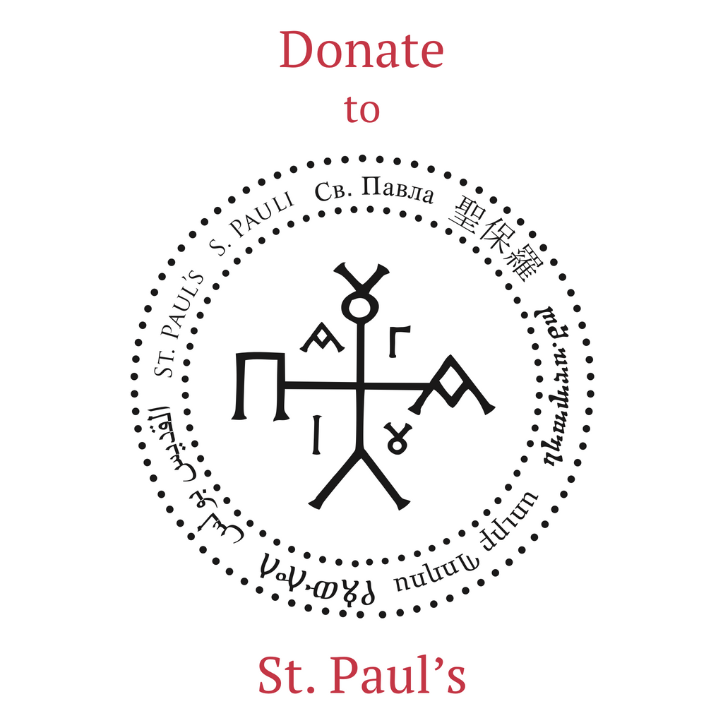 Donate to St. Paul's