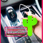 Cactus Car Charger {3 Port}