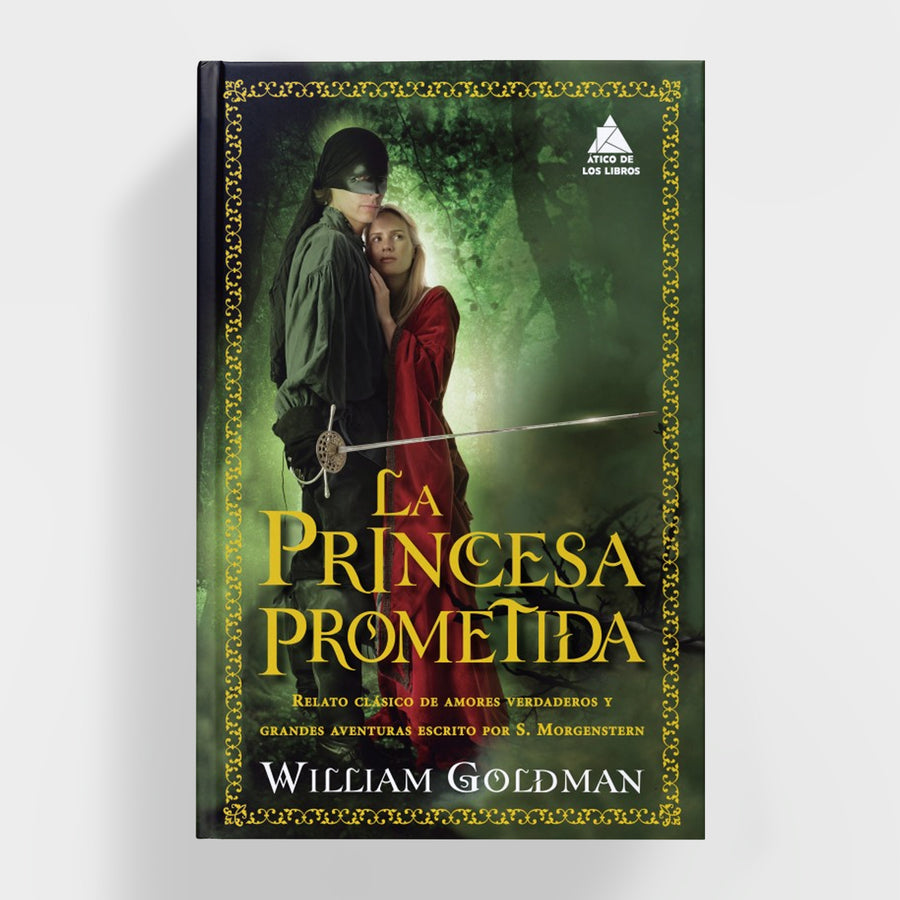 WILLIAM GOLDMAN | La princesa prometida