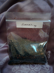 Sample Haramain bukhoor, 20g - binkle