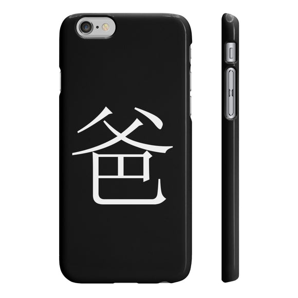 爸 Daddy Phone Case