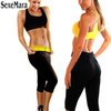 Pantalon de Sudation shapers