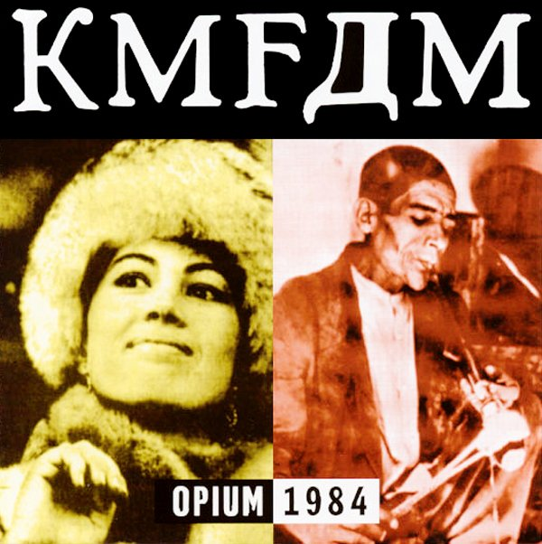 OPIUM 1984 CD - SHIPS FREE W/ OTHER ITEM(S)!